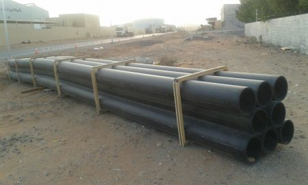 installation of Water Distribution Pipeline Project